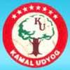 Kamal Udyog