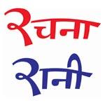Pushpdeep Cotex Pvt. Ltd.