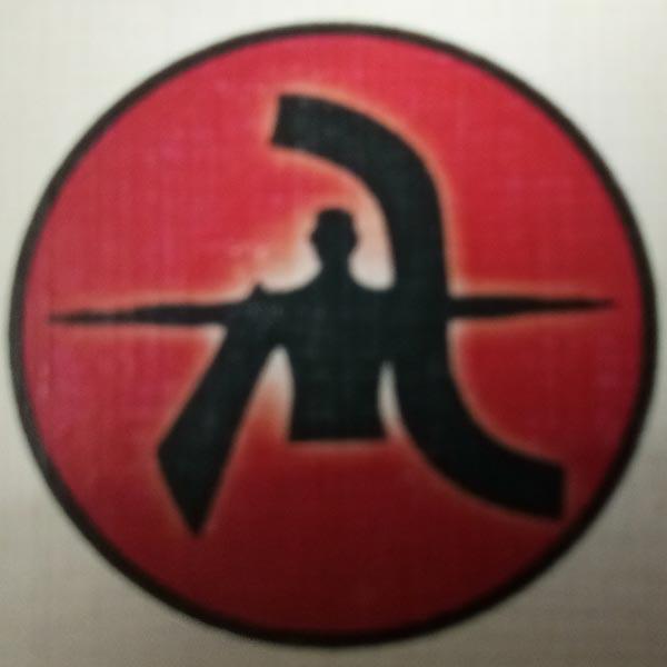 Ananta Engineerings Pvt Ltd