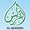 Al Quraish Exports