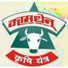 Kamdhenu Agro Industries