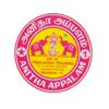 Visalakshi Traders