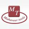 Mahaveer Tools