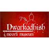 Dwarkadhish Moorti Museum
