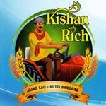 Kisan Rich Agrotech