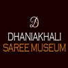 Dhaniakhali Saree Museum