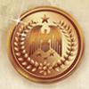 Coin Era