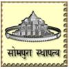 Sompura Sthapatya
