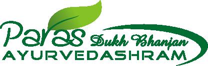 Paras Dukh Bhanjan Ayurvedashram