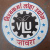 Vishwakarma Loha Udyog