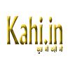 Kahi Online Media