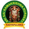 Sri Sai Ramakrishna Nursery