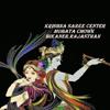 Krishna Saree Center