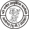 Shri Ganesh Ayurvedic Pharmacy
