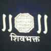 Shivbhaktt Group