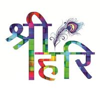 Shri Hari Aromatics