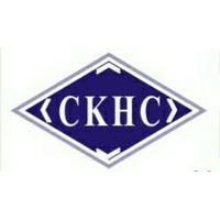 C. K. Hygiene Care
