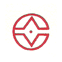 Atomic Vacuum Company(exports)