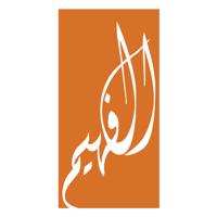 Al-faheem Handicrafts