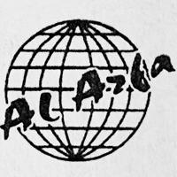 Al Arfa Frozen Food Private Limited