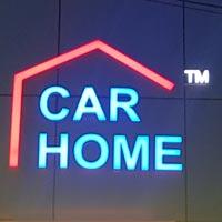 Car Home - Sai Car Emporium