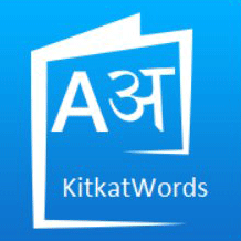 Kitkatwords