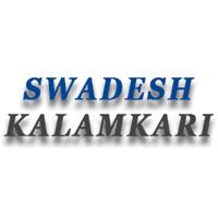 Swadesh Kalamkari