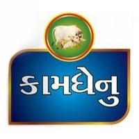 Kamdhenu Cattlefeed Company